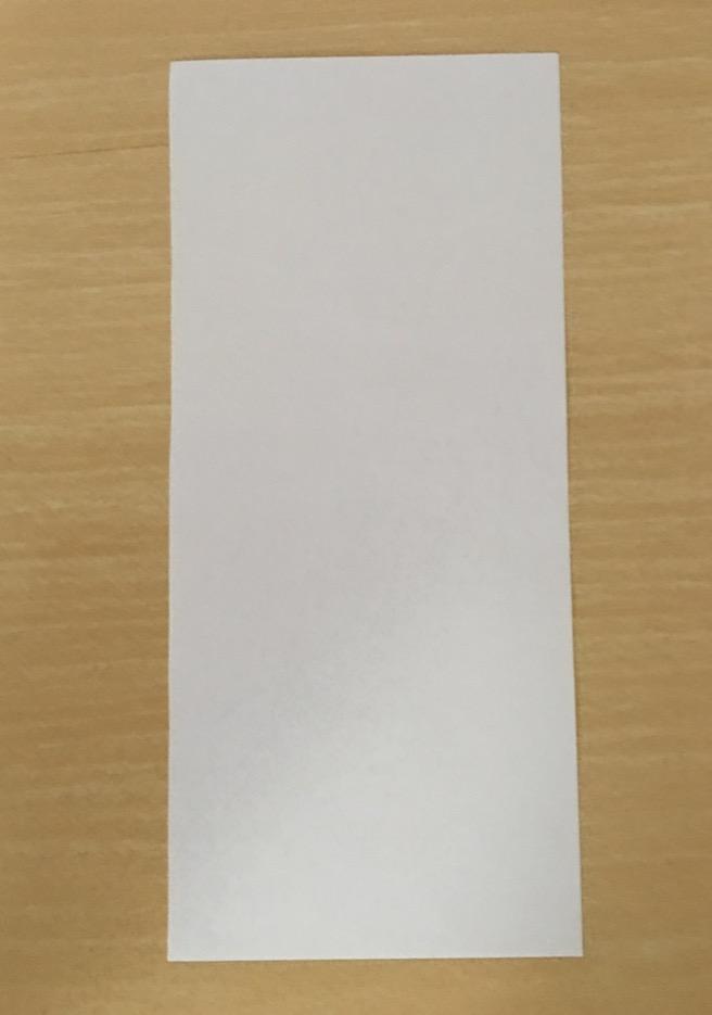 folha-em-branco